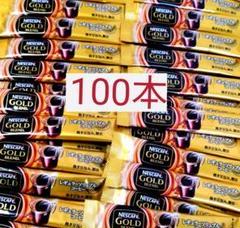 """Thumbnail of """"【100本】ネスカフェ ゴールドブレンド★スティックコーヒー ブラック"""""""
