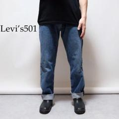 "Thumbnail of ""Levi's 501 ブルーウォッシュルーズバギーデニムパンツ"""