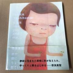 "Thumbnail of ""新品 奈良美智:君や僕にちょっと似ている = NARA Yoshitomo"""