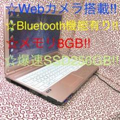 """Thumbnail of """"\カメラ付・高速SSD・メモリ8GB/☆富士通 かわいいピンク☆即使用可☆"""""""