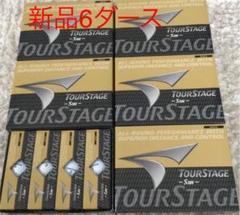 """Thumbnail of """"TOURSTAGE(ブリヂストン) ゴルフボール S100 6ダース"""""""