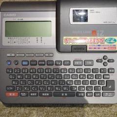 """Thumbnail of """"ネームランド KL-V400 ジャンク"""""""