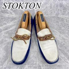 """Thumbnail of """"ストックトン STOKTON ドライビングシューズ 靴 メンズ 42 スウェード"""""""