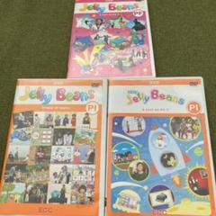"Thumbnail of ""英語 DVD ECC"""