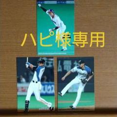 """Thumbnail of """"プロ野球 2014-16 大谷翔平"""""""