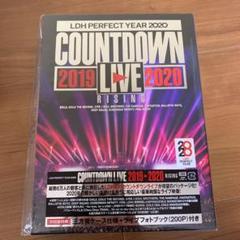 "Thumbnail of ""LDH PERFECT YEAR 2020 COUNTDOWN LIVE 20…"""