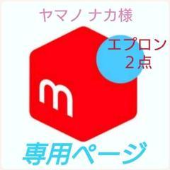 "Thumbnail of ""No.B14(^з^)-☆barber バーバー エプロン 床屋 サロン"""
