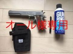 """Thumbnail of """"東京マルイのハードボーラーガスガン"""""""