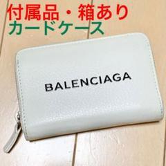 "Thumbnail of ""BALENCIAGA 三つ折り財布 バレンシアガ 財布 ウォレット ミニ財布"""