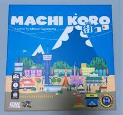 """Thumbnail of """"街コロ machi koro ゲーム 英語"""""""