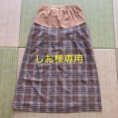 """Thumbnail of """"マタニティ スカート"""""""