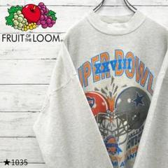 """Thumbnail of """"★ FRUIT OF THE LOOM ヴィンテージ スウェット スーパーボール"""""""