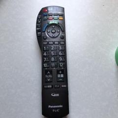 "Thumbnail of ""Panasonic テレビ リモコン(型番N2QAYB000203)ジャンク"""