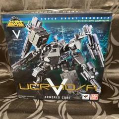"""Thumbnail of """"◯F-4 スーパーロボット超合金 アーマードコアV UCR-10/A"""""""
