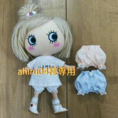 "Thumbnail of ""ahiru04様専用  イーマリーちゃんかぼちゃパンツ2点"""