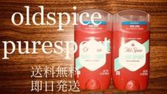 "Thumbnail of ""P&G OldSpice オールドスパイス  #sakura9deodorant"""