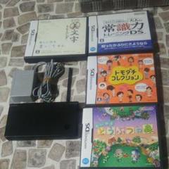 """Thumbnail of """"任天堂DSi本体、付属品、ソフト4本セット"""""""