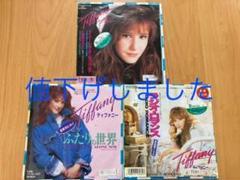 """Thumbnail of """"ティファニー レコード 3枚セット"""""""