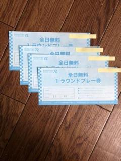 """Thumbnail of """"ルスツリゾートゴルフ72  全日プレー券"""""""