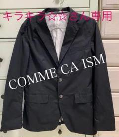 """Thumbnail of """"COMME CA ISM ジャケット"""""""