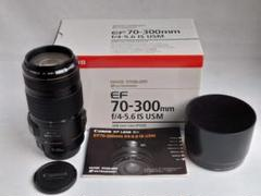 """Thumbnail of """"CANON EF 70-300mm 4-5.6 IS USM フード 元箱あり"""""""