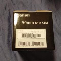 "Thumbnail of ""Canon EF50F1.8 STM レンズ"""
