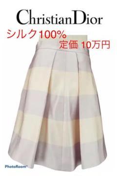 """Thumbnail of """"☆美品☆Christian Dior ボーダー柄 シルク ミニスカート 36"""""""