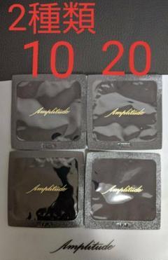 "Thumbnail of ""Amplitude アンプリチュード サンプル ②"""