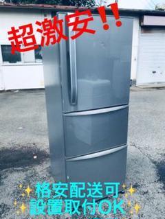 "Thumbnail of ""ET314番⭐️ 339L⭐️ TOSHIBAノンフロン冷凍冷蔵庫⭐️"""