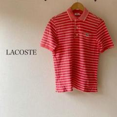 """Thumbnail of """"LACOSTE ラコステ シャツ ポロシャツ ゴルフ 綿100% ピンク"""""""