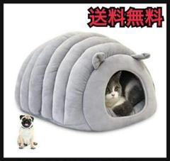 "Thumbnail of ""【送料無料】猫ベッド 犬クッションドーム型ベッド"""