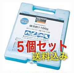 """Thumbnail of """"トラスコ中山(TRUSCO) 保冷剤1100g 冷蔵タイプ 5個セット"""""""