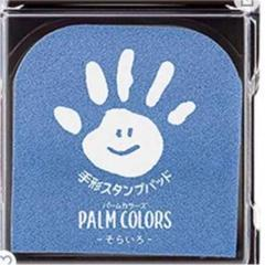 "Thumbnail of ""シャチハタ 手形スタンプパッド PalmColors そらいろ"""
