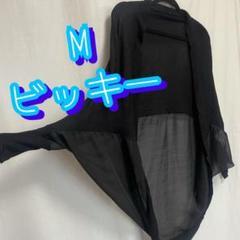 "Thumbnail of ""M ビッキー 黒モモンガカーディガン 薄手"""