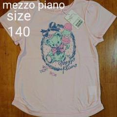 "Thumbnail of ""【新品】メゾピアノ Tシャツ ピンク 140"""