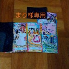 "Thumbnail of ""まり様専用  プリティーオールフレンズ第1弾〜第2弾のコーデ"""