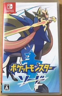 "Thumbnail of ""ポケットモンスター ソード"""
