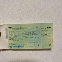 "Thumbnail of ""KNOT FEST JAPAN 2020(ノットフェス)"""