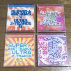 "Thumbnail of ""(値下げ)CD 14枚セット"""