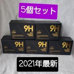 """Thumbnail of """"液体セラミックコート 超疎水性ガラスコーティング H9硬度 2021年最新 5組"""""""