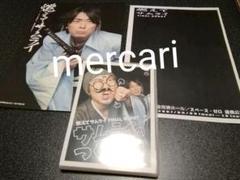 """Thumbnail of """"ヘロヘロQカムパニー ヘロQ 燃えてサムライ DVD パンフレット"""""""