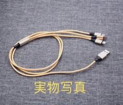 "Thumbnail of ""iPhone ライトニングケーブル3in1 USB新i品 急速充電"""