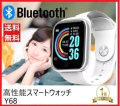 Y-68 スマートウォッチ ホワイト 通知機能 腕時計 2021 最新型