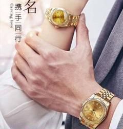 "Thumbnail of ""2つセット 新品 ペア☆男女カップル 腕時計 ビジネス フォーマルにも♪"""