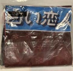 "Thumbnail of ""北海道コンサドーレ札幌 2WAY ユニフォーム型 Tシャツ 2018年"""