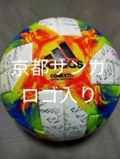 """Thumbnail of """"adidas アディダス CONEXT19 コネクト19 サッカー公式試合球"""""""