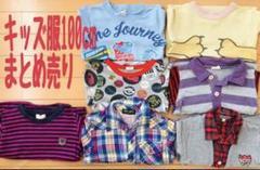 "Thumbnail of ""男の子 子供服100cm ロングTシャツ チェックシャツ  まとめ売り(7枚)"""