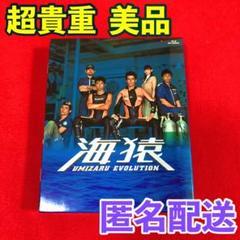 "Thumbnail of ""【超貴重】海猿 UMIZARU EVOLUTION Blu-ray BOX"""