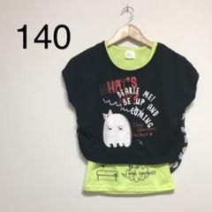 """Thumbnail of """"キッズ140 トップス 2枚セット"""""""
