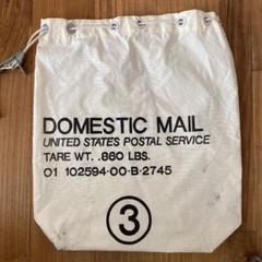 """Thumbnail of """"ビンテージ メールバッグ アメリカ 米郵便局 USPS 集配袋 放出品"""""""